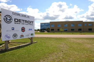 Future Home of Detroit Reman - DMR Electronics